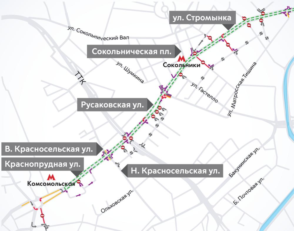 Изменение схемы дорожного движения в связи со строительством участка Большой кольцевой линии